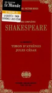 Pièces romaines et grecques de Shakespeare