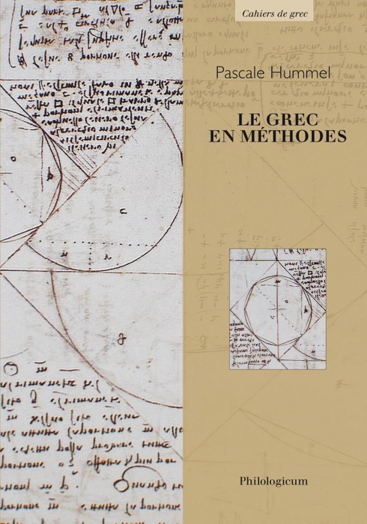 grec methodes