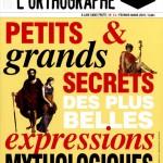 Timbrés de l'orthographe #14 - Petits et grands secrets des plus belles expressions mythologiques