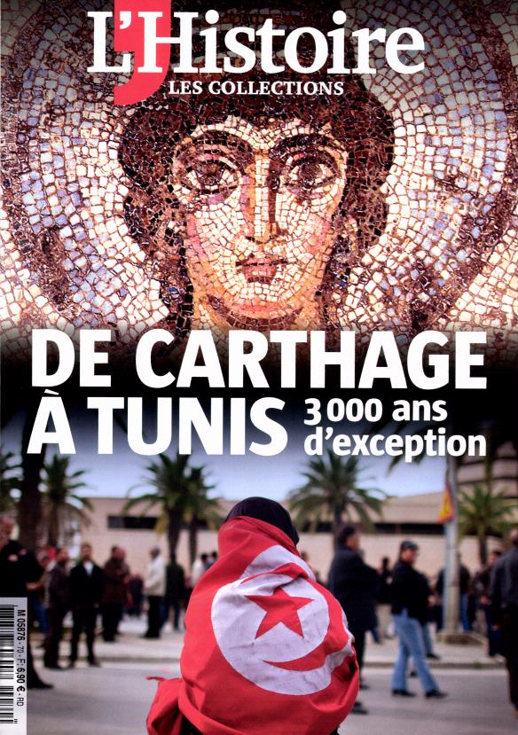 Cathage Tunis