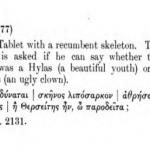 Sarah Bond / Liste de références en accès libre pour étudier les inscriptions grecques et latines