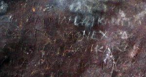 Live Science / Des tablettes de defixion retrouvées à Athènes appellent à se venger contre les aubergistes Demetrios et Phanagora