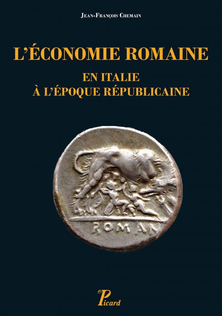 economie romaine