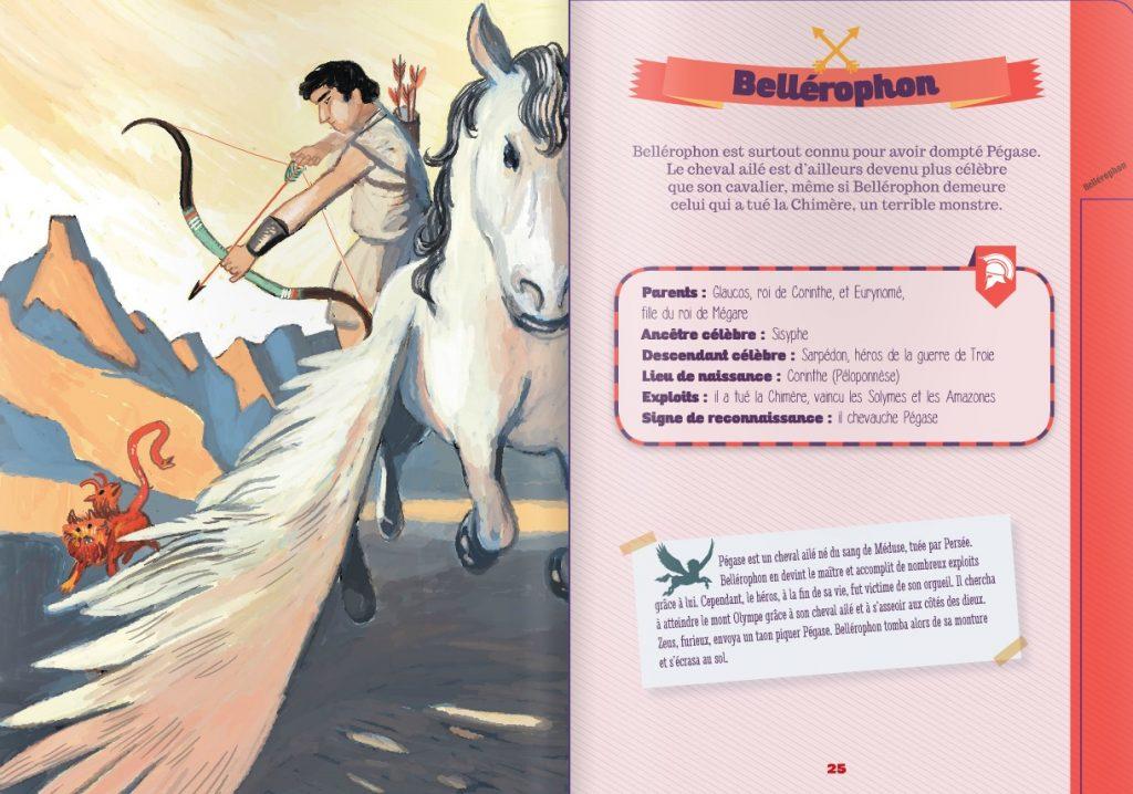 mythologie grecque2