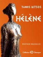Hélène (poème théâtral, édition bilingue)