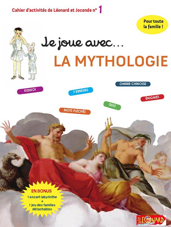 joue mythologie