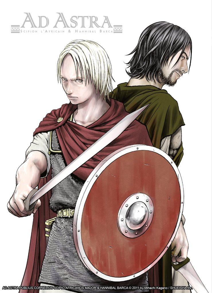 Ad Astra Manga Compte Rendu De Lecture Et Tableau Historique