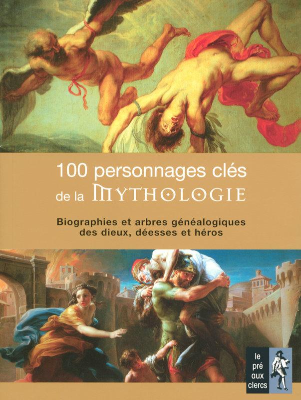 personnages-mythologie