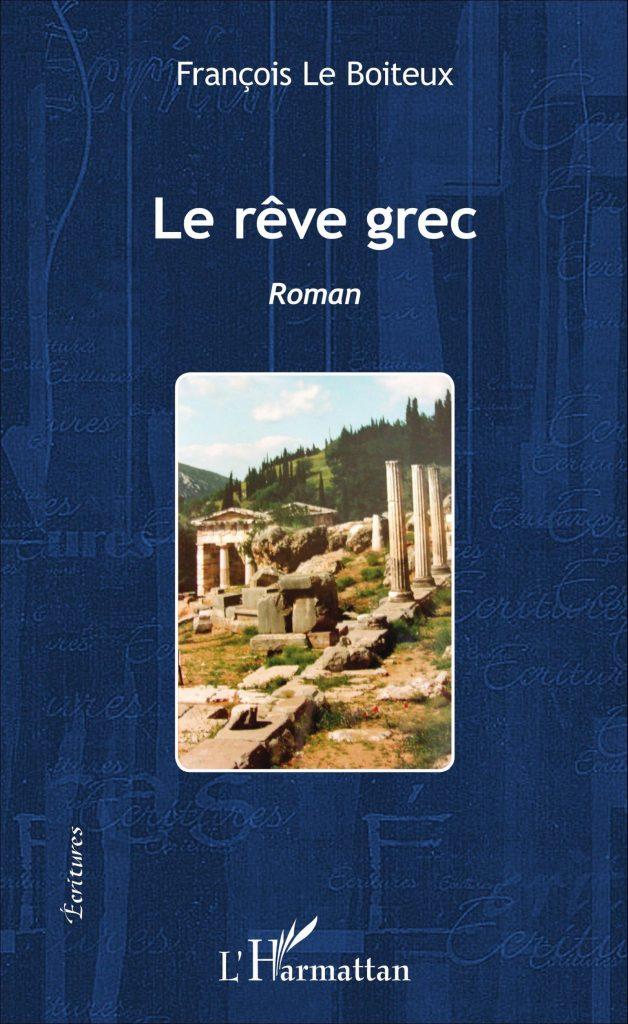 reve-grec