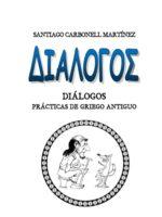 Dialogos, un manuel pour apprendre le grec ancien par le dialogue