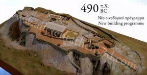 L'histoire de l'Acropole (-3500 à 2010)