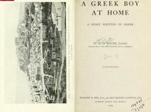 """Lecture en latin pour débutants : """"A greek boy at home"""" (1909)"""