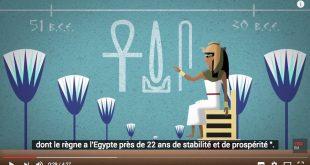 History vs. Cleopatra : le procès de Cléopatre
