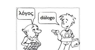 Cahier d'exercices d'étymologie en complément du manuel Dialogos, par LORENA MOLINA & SANTI CARBONELL