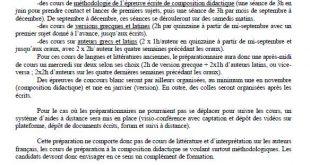 L'agrégation interne de Lettres Classiques renaît dans l'académie de Lille.