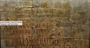 Chiron, une (impressionnante !) galerie d'images libres de droits autour du monde antique !