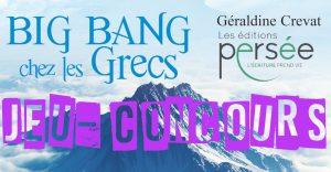 """RÉSULTAT de notre Jeu-Concours : """"Big Bang chez les Grecs"""""""