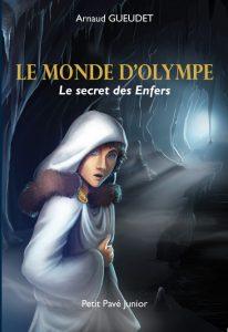Le monde d'Olympe - Le secret des Enfers