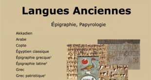 Les Langues anciennes pour tous !  à l'Unistra