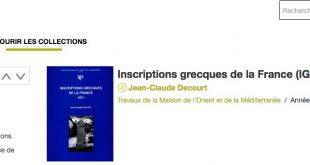 """Nouveauté sur Persée : """" Inscriptions grecques de la France (IGF)"""""""