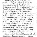 Numérisation du Bailly : notre ami Gérard Gréco a besoin de correcteurs