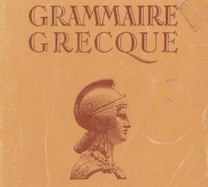 Quelques grammaires & manuels anciens à télécharger