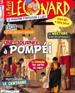 LE PETIT LÉONARD #231 - UNE JOURNÉE À POMPÉI