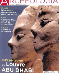ARCHÉOLOGIA #561 - CHEFS-D'ŒUVRE DU LOUVRE ABU DHABI