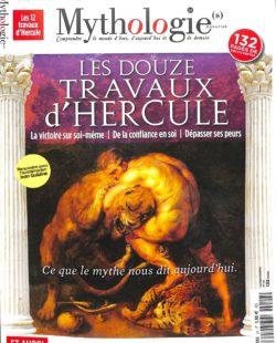 Mythologie(s) #24 - Les douze travaux d'Hercule