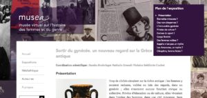 """Exposition en ligne : """"Sortir du gynécée. un nouveau regard sur la Grèce antique"""""""