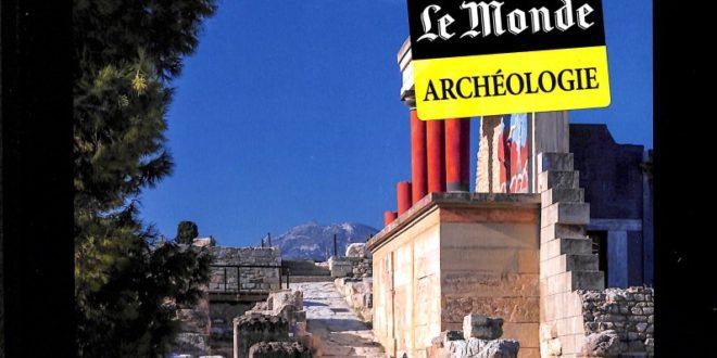 Archéologie #14 – Cnossos