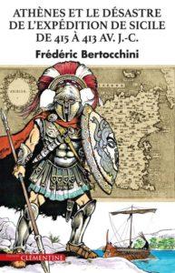 Athènes et le désastre de l'expédition de Sicile de 415 à 413 Av. J.-C.