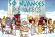 "L'adaptation en dessin animé de ""50 nuances de grecs"" débarque à la rentrée sur Arte"