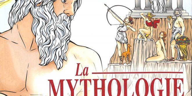 Comprendre les sciences HS1 – La mythologie : Grèce, Rome, Égypte