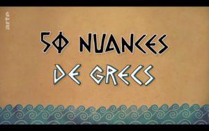 Arte / 50 nuances de Grecs: La box de Pandore