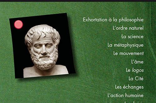 Apprendre à philosopher avec Aristote
