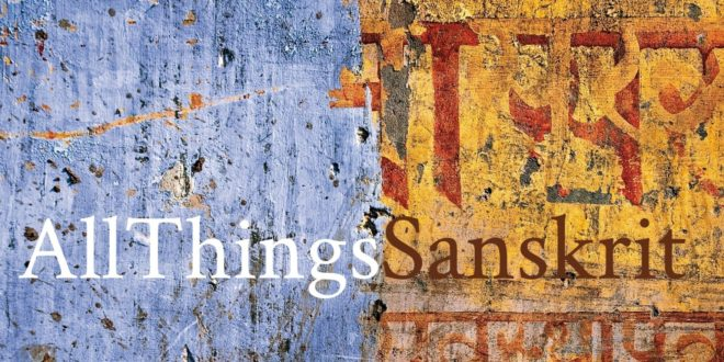 All Things Sanskrit : tout pour apprendre le sanskrit