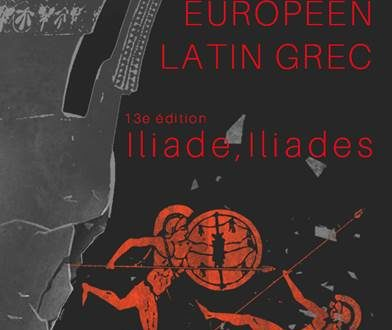 Inscrivez vos élèves aux évènements participatifs des Rendez-vous de l'Antiquité de Lyon (FELG)