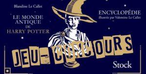 Jeu-Concours : Le monde antique de Harry Potter
