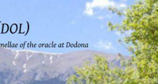 Dodone Online : Base de données en ligne des lamellae de l'oracle de Dodone
