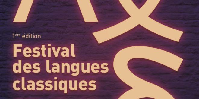 1ère édition du Festival des Langues Classiques de Versailles
