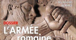 Archéologia #572 - L'armée romaine