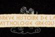 50 NUANCES DE GRECS : les références
