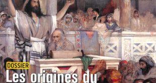 Histoire de l'Antiquité à nos jours #101 - Les origines du christianisme