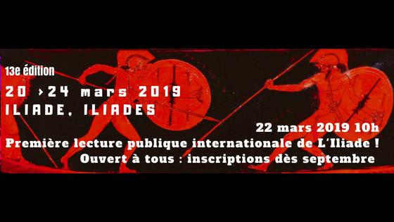 Teaser du 13ème Festival Européen Latin Grec de Lyon