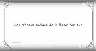 Paléofutur - Les réseaux sociaux de la Rome Antique