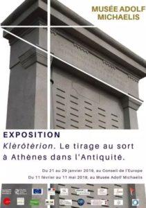 La Démocratie athénienne. Klèrôtèrion et tirage au sort en Grèce ancienne @ Musée Adolf Michaelis, Strasbourg | Strasbourg | Grand Est | France