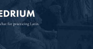 """Le site Latinitium propose une expérience pendant 30 jours : Exedrium, la """"latin chatroom"""", à savoir un forum de discussion en direct pour papoter uniquement en latin ou en grec..."""