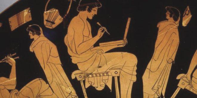 """Du stylet à la tablette – Journée d'étude """"Apprentissage des langues anciennes et outils numériques"""" – 22 mai Clermont-Ferrand"""