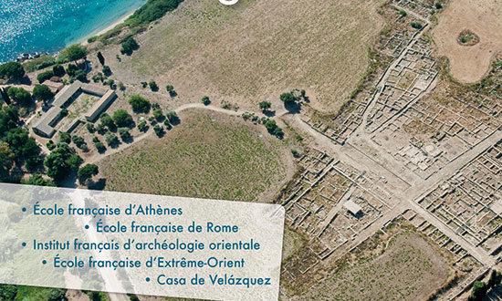 Archéologia HS27 – Les écoles françaises à l'étranger